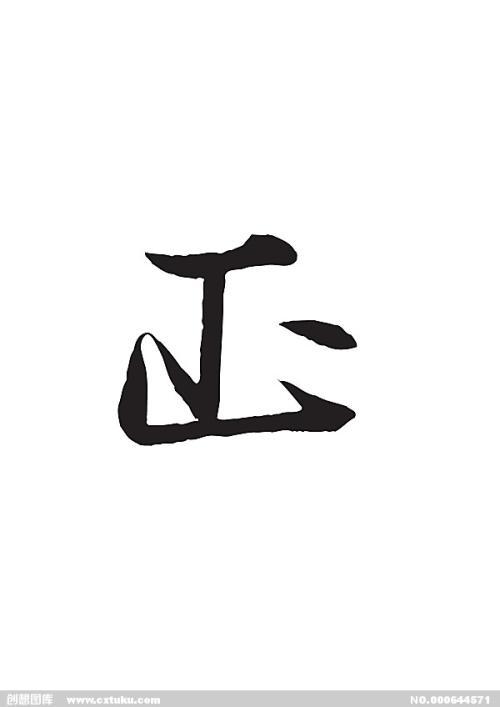 word店铺最正