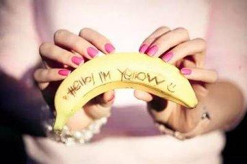banana爱吃香蕉
