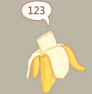 香蕉牛奶123