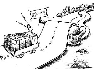 从货源到支付 如何运作电商物流配送