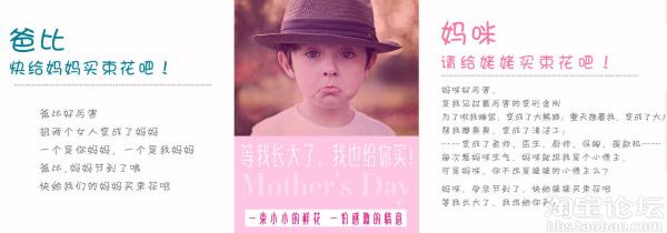 母亲节促销流量破万不是梦,只需做好如下几点