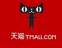 天猫颁布《最新天猫入驻流程升级公告》