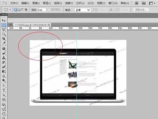图文教程:如何去除图片水印?