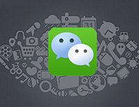 微信营销怎样做内容起到更大的传播作用?