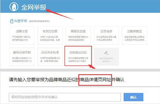 新规速递:天猫详情页顶端能设置卖家秀了(9.22-9.28)