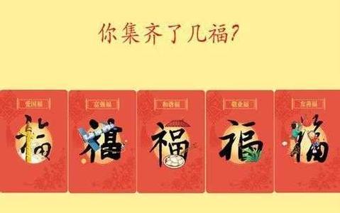 """早报:支付宝今年还玩""""集五福"""" 2016阿里校友创业琅琊榜揭露"""