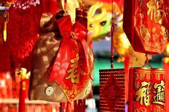 【重要】2017天天特价春节招商规则调整了
