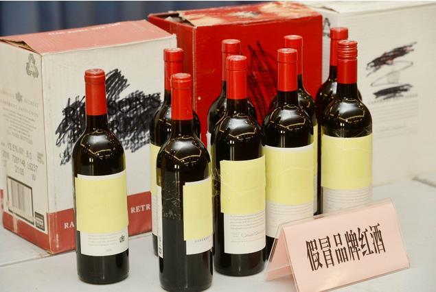 阿里打假再亮剑:协助上海警方缴获假冒品牌红酒14000瓶 案值上千万元