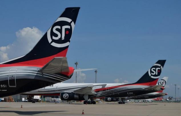 早报:顺丰豪掷3.2亿网购两架波音747货机 共享单车押金难退引法律争议