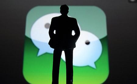 企业微信营销如何快速增粉?