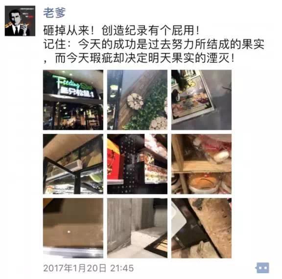章燎原怒砸三只松鼠苏州店,网友质疑:这真的不是炒作?