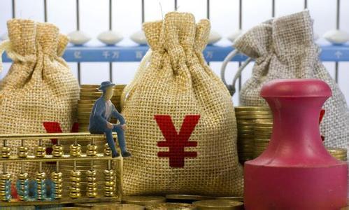 马云:中国经济困难可能会超过大家的想象