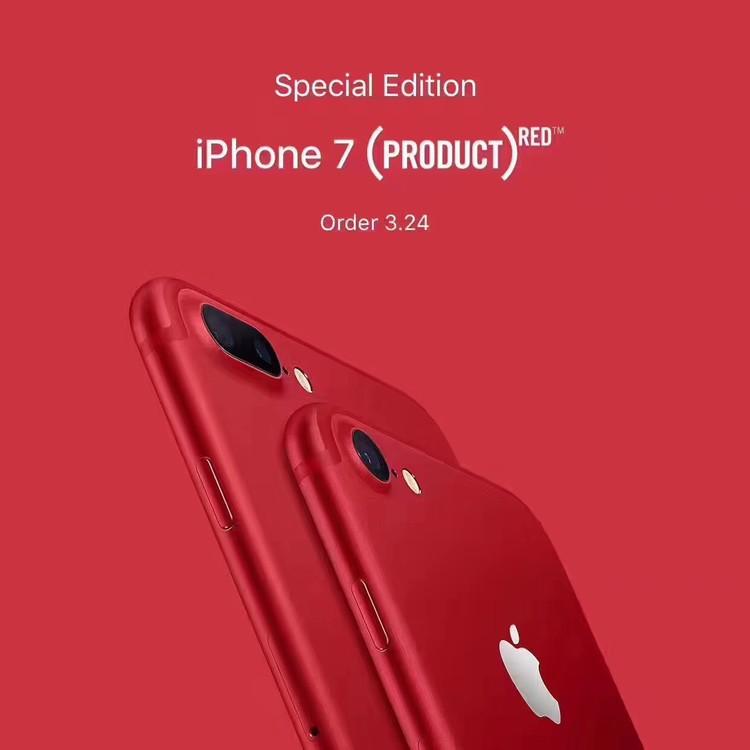 早报:天猫新风尚设虚拟试衣会场 iPhone7红色特别版全面登陆