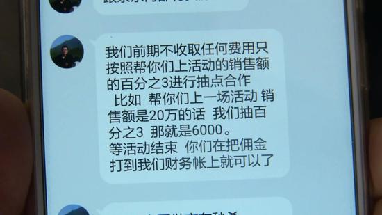 京东直赔出现漏洞:多个网店卖家被坑