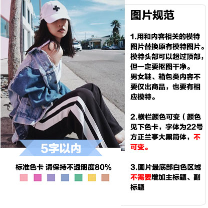 2020年最新淘宝ifashion商家入驻申请入口及规则