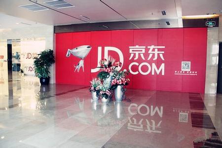 刘强东披露便利店细节,你想知道的都在这了