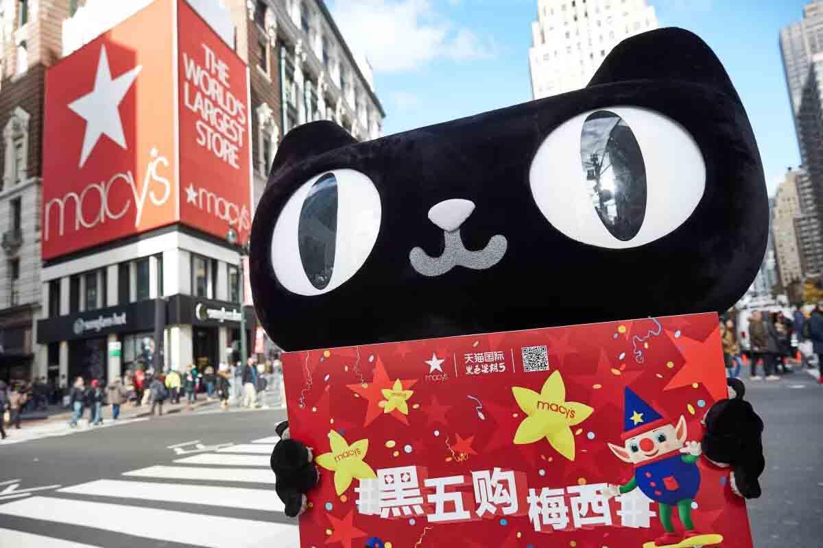 天猫淘宝月活用户接近手机网民总数,锁定中国最具消费活力人群