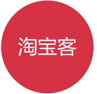 阿里妈妈发布公告:淘宝客遭微信QQ封杀