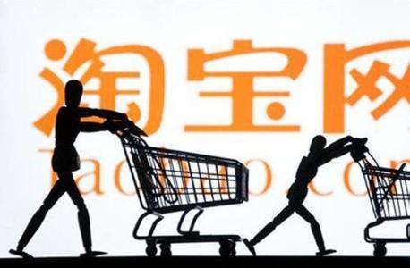 """淘宝开最严""""恶意骚扰处罚名单"""",清退18家店铺"""