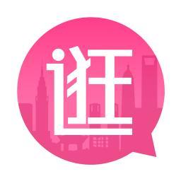 淘宝爱逛街视频要求—美妆、生活、女装类目