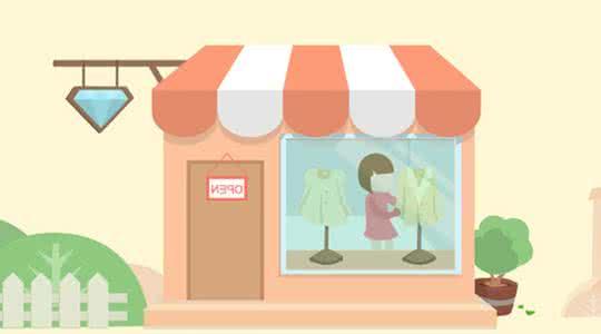 淘宝新店铺如何一个月从零到第三层级(一)