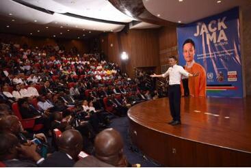 新华社:阿里巴巴将助力非洲互联网转型