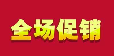 2017下半年淘宝天猫促销活动节日时间表