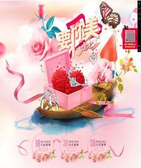 淘宝七夕节活动店铺应该做哪些优化?