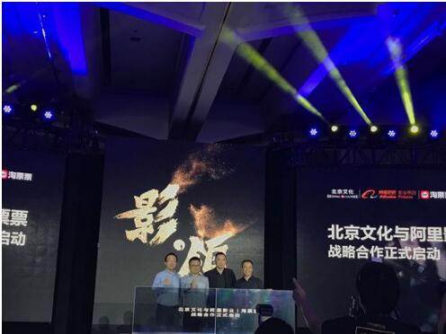 早报:阿里京东推新版隐私措施表述接地气 《战狼2》卖了近21亿票房
