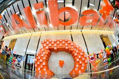 """天猫宣布北京中心战略 启动""""三公里理想生活区""""计划"""