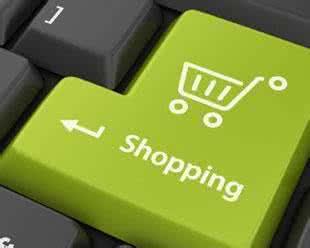 商家须知的微淘广告位展现位置和竞价原理