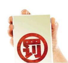 拼多多启用物流服务异常预警,违反将二级惩罚或降权