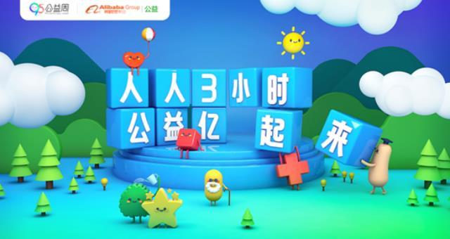 早报:京东靠脸支付只用5分钟 中国14%的消费者不带现金