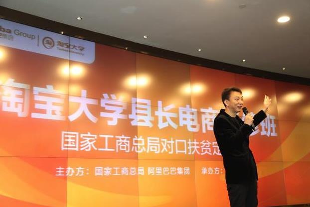 早报:阿里王帅说扶贫不是发几只鸡那么简单 苏宁出售阿里股票净赚32.5亿