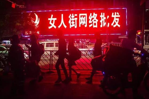 """早报:淘宝店卷款500万跑路谣言背后 阿里云声明绝不会提供""""挖矿平台""""和虚拟货币"""
