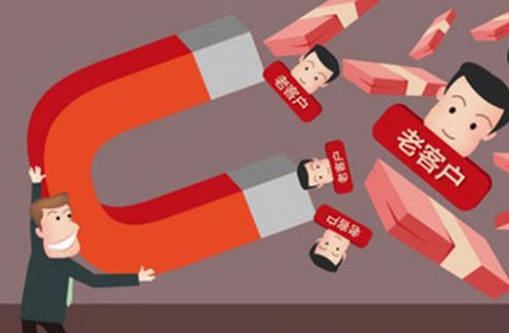 三招做好客户维护,春节才能爆发!