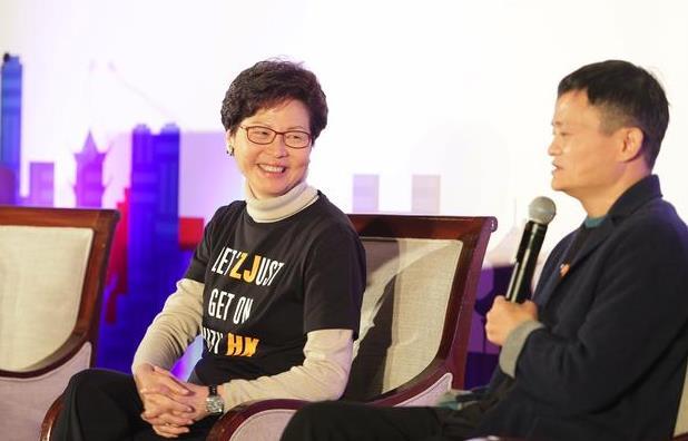 早报:香港特首林郑月娥,希望阿里巴巴能够回香港上市 天猫一年发布了多少新品?