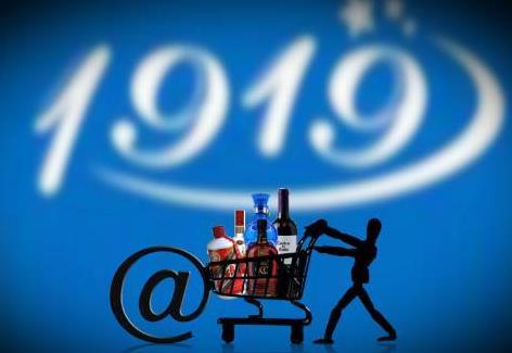 早报:京东美国版来了 阿里20亿入股酒类电商1919