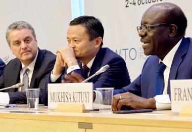 早报:马云在WTO论坛说了什么 阿里新制造来了