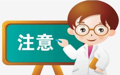 拼多多商家发往上海订单特别注意,在11月2日至11日!