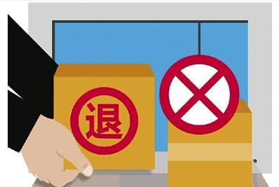开通拼多多退货包运费后的一系列问题解答