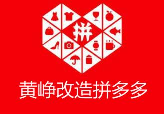 早报:黄峥改造拼多多 苏宁清空阿里股票累计净利润141亿元