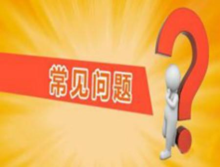 生意参谋内容分析FAQ