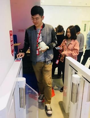 早报:马云回应收购中天微 封闭一个月后京东X无人超市亮相