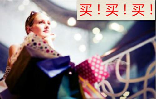 教拼多多客服7点销售技巧,让客户买买买!