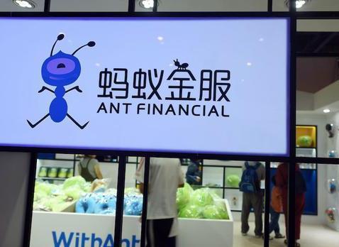 早报:拼多多下周提交赴美上市文件?蚂蚁金服估值
