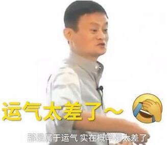 早报:俞敏洪和马云隔空逗乐 传快手全资收购Acfun
