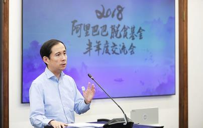 """阿里CEO张勇:""""像创业一样去打脱贫攻坚战"""""""
