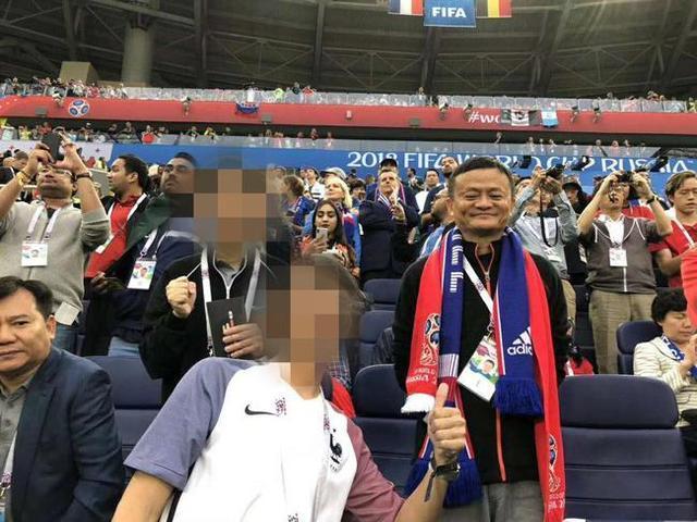 世界杯最贵球迷!3000亿马云张近东齐聚看台