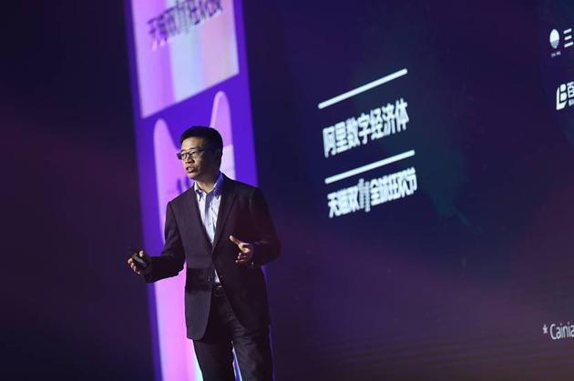天猫双11狂欢夜发布会杭州举行,2018年主题为天人合一
